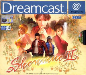 Shenmue II Dreamcast