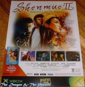 Shenmue II Publicité