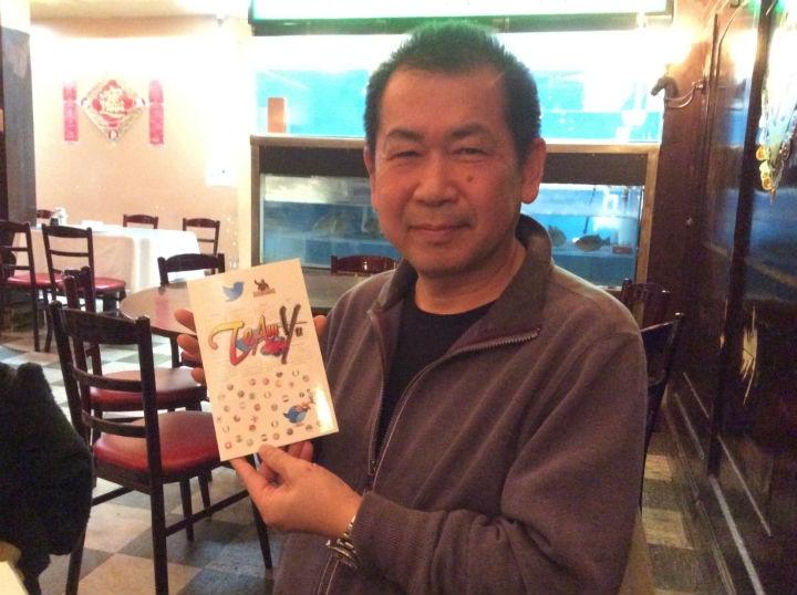 Yu Suzuki Team Yu