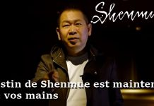 Shenmue III Historique
