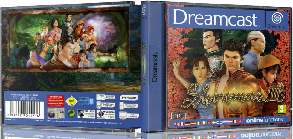 Shenmue III Dreamcast