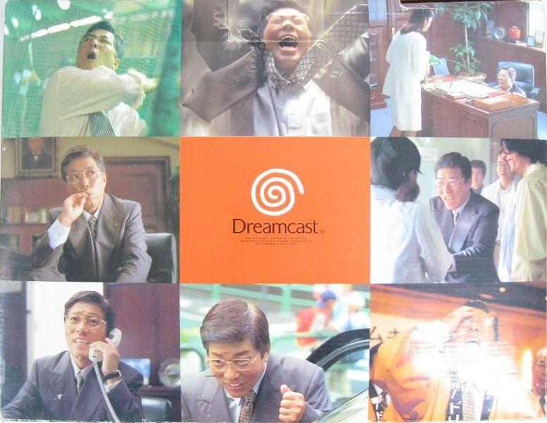 Yukawa Dreamcast