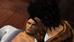 Shenmue Introduction