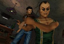 Shenmue GD1