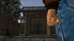 Shenmue départ Ryo