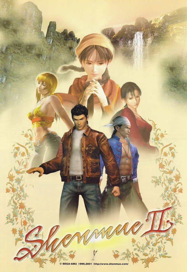 Shenmue 2 Art