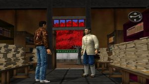 Shenmue II Travail livres