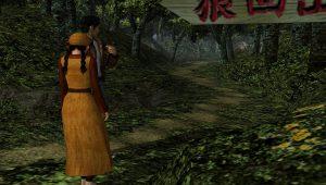 Shenmue II Guilin forêt