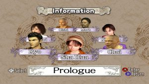 Shenmue Passport