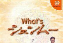 What's Shenmue orange