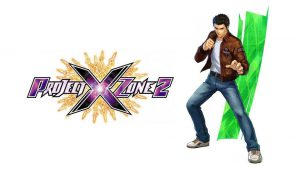 Project X Zone Ryo