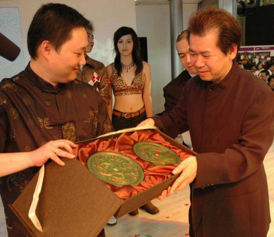 China Joy 2006