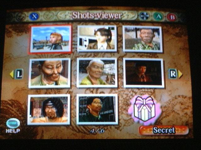 Guide photos Xbox