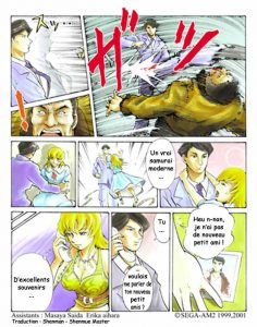 Manga Joy Guizhang
