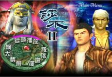 Shenmue The Movie 2