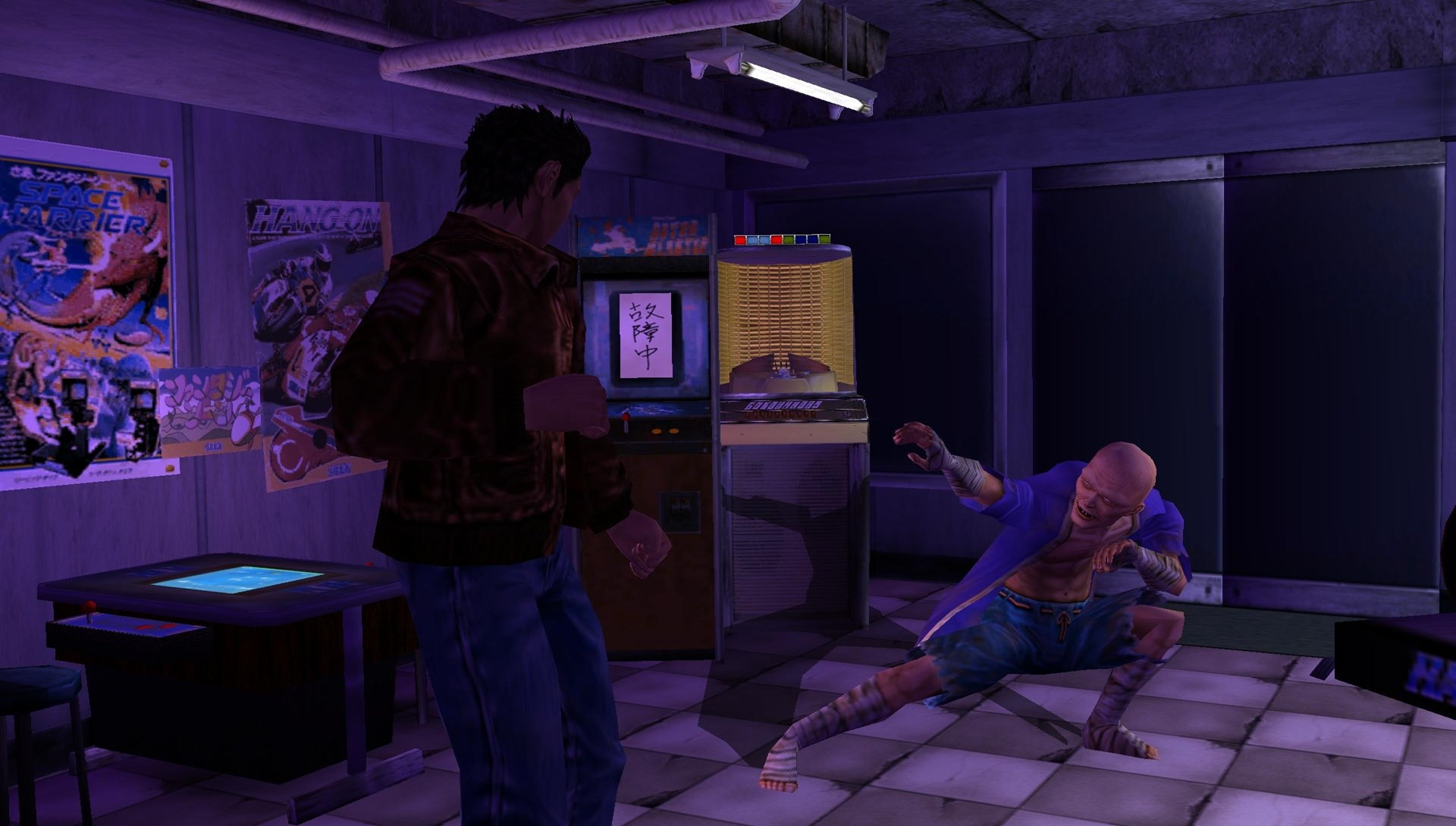 Shenmue GD2