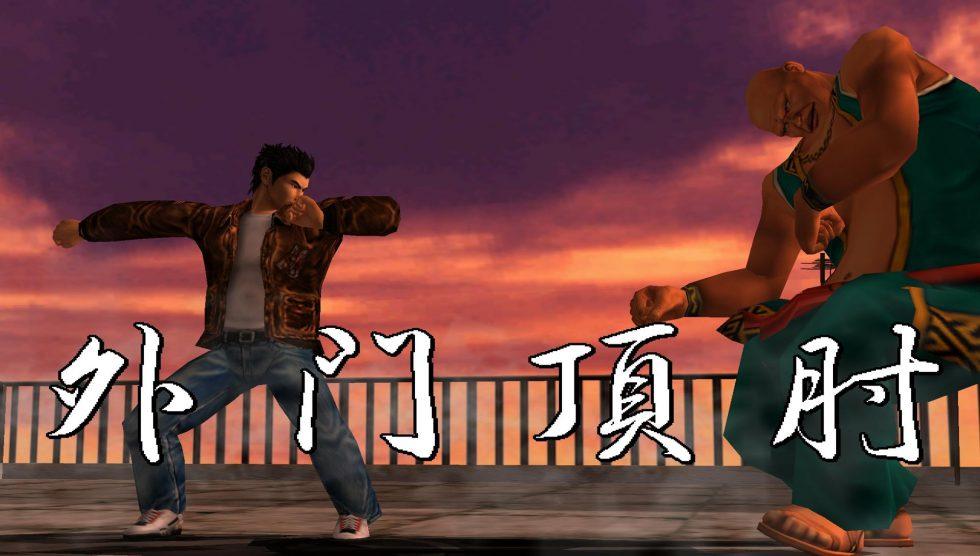 Combat Dou Niu