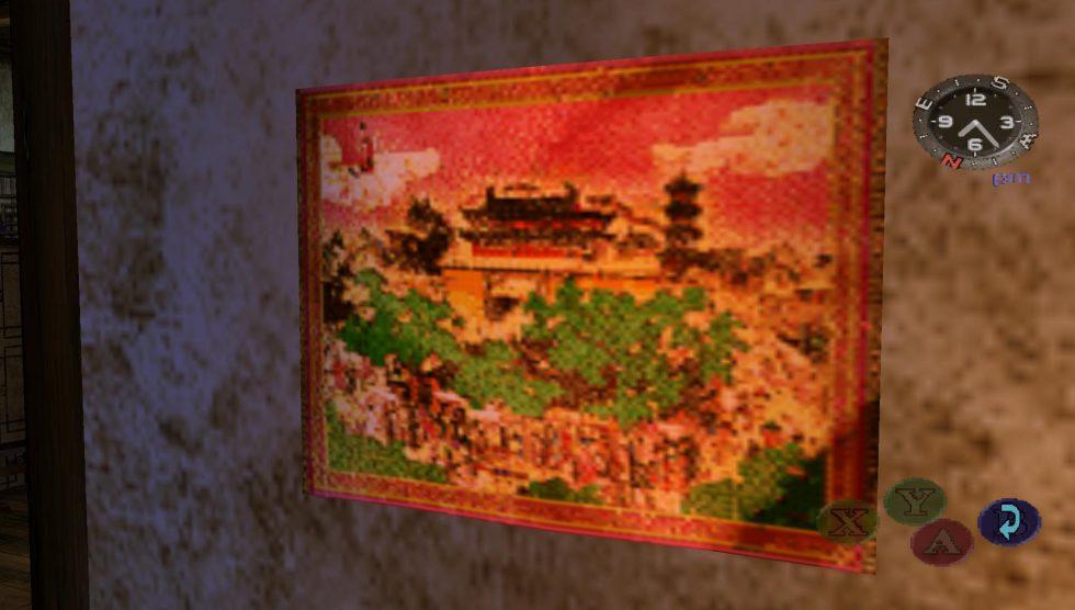 Maison de Shenhua