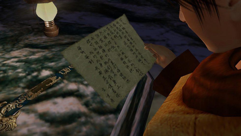 Lettre du beau-père de Shenhua