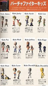 Shenmue figurines