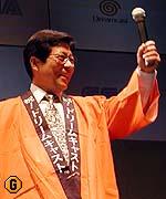Shenmue Yukawa