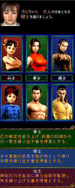 Shenmue City