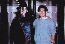 Yu Suzuki et Michael Jackson
