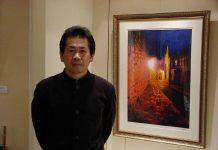 Yu Suzuki peinture