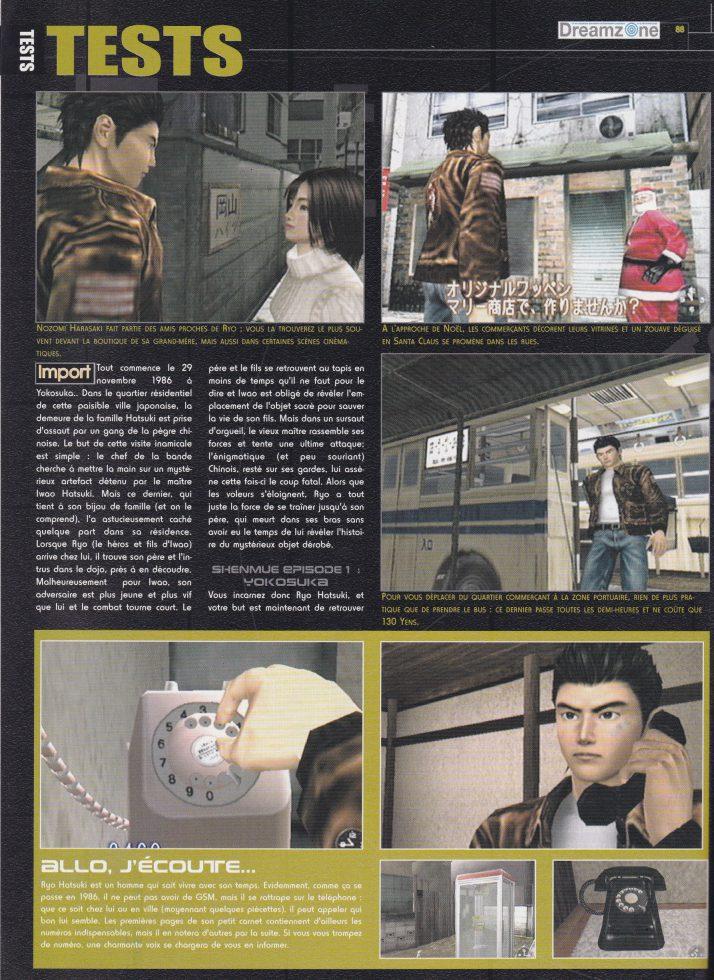 Dreamzone février 2000
