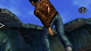 Shenmue II - GD3 - Kowloon
