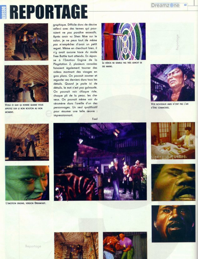 Dreamzone juillet 1999