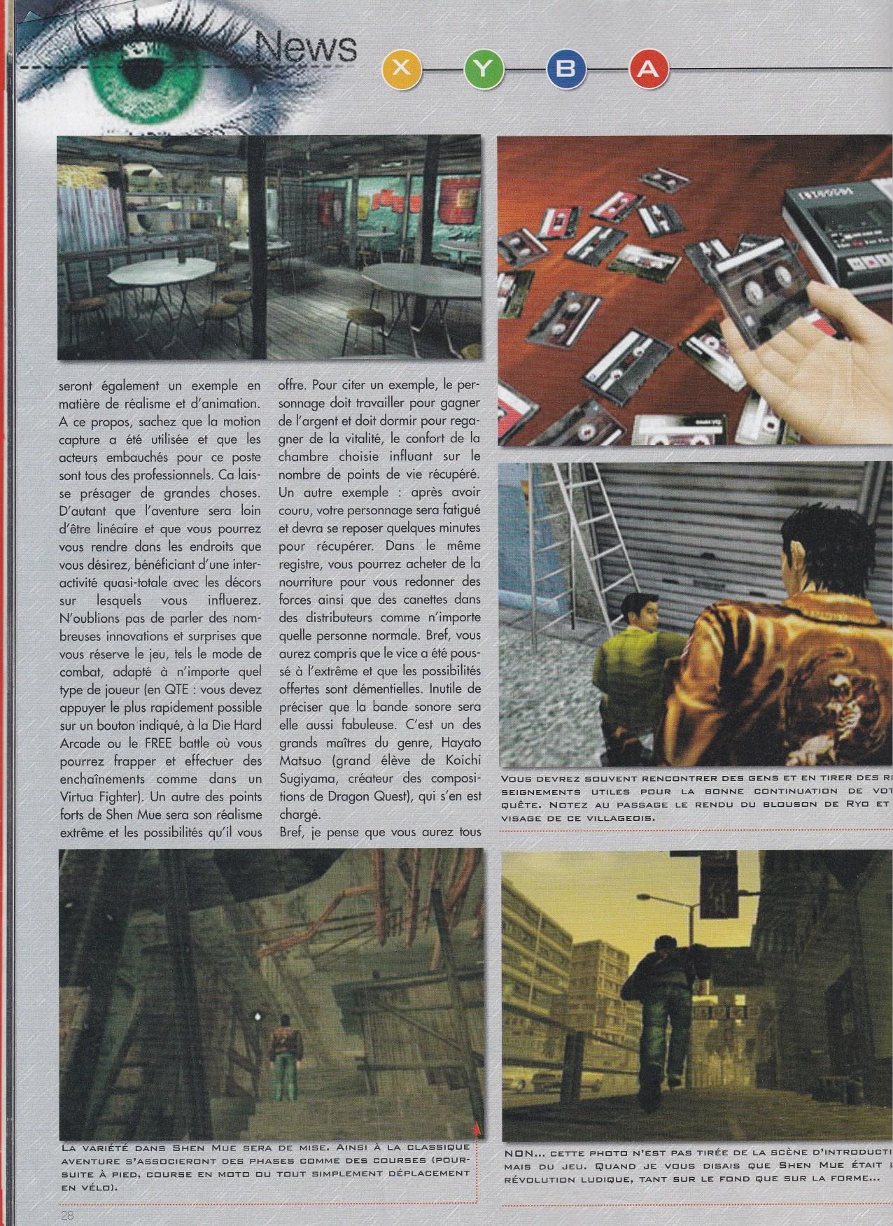 Gamedream août 1999