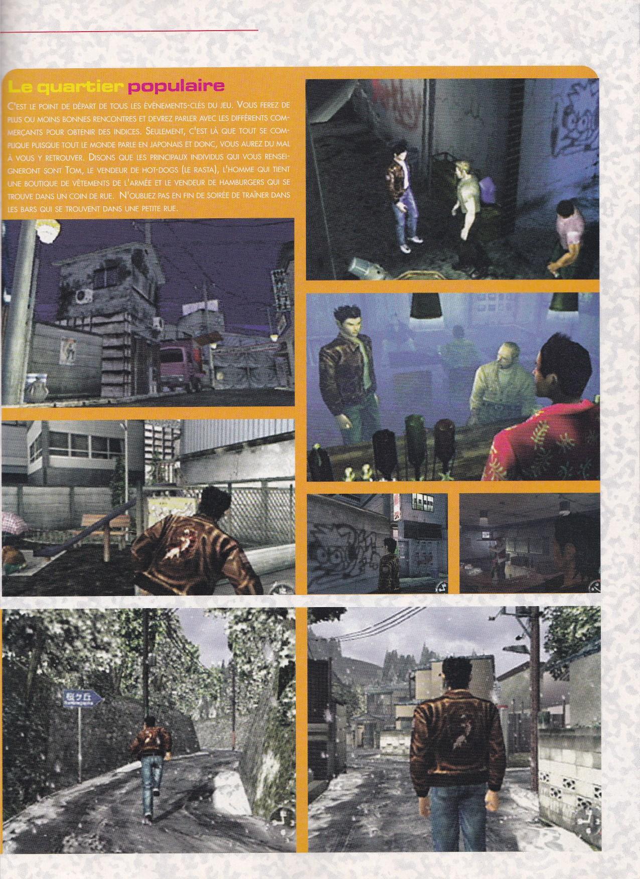 Gamedream janvier 2000