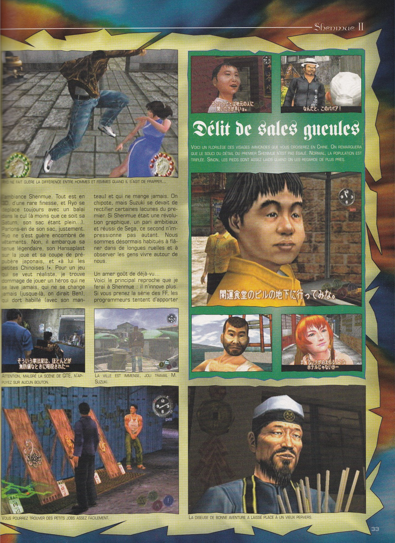 Gameplay RPG octobre 2001