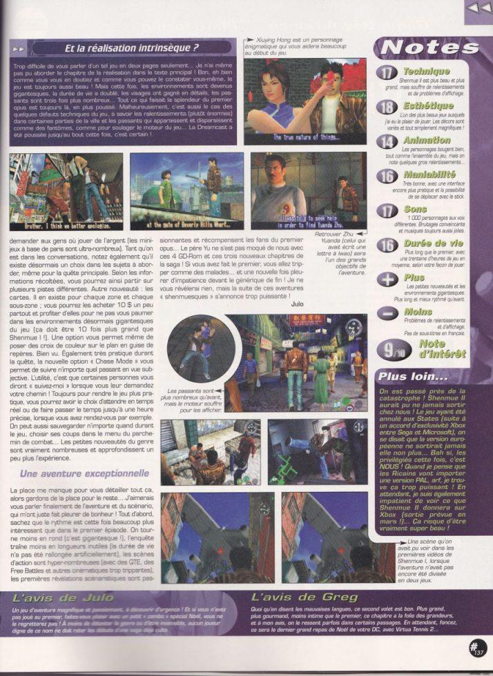 Joypad décembre 2001