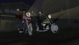 Shenmue course moto QTE