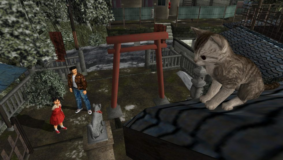 Shenmue chaton Yamanose