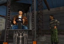 Shenmue GD 3