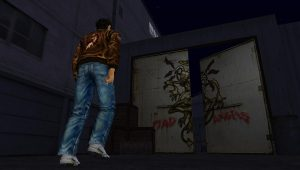 Shenmue Mad Angels