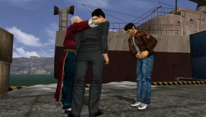 Shenmue fin