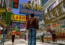 Patch Shenmue I & II