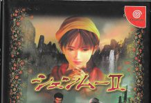 Shenmue II Complete Guide