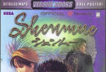 Shenmue Perfect Guide