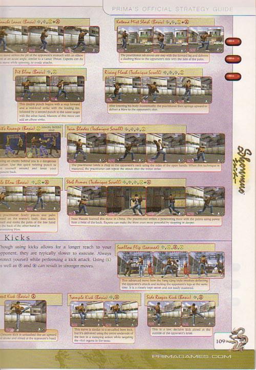 Shenmue Prima Guide