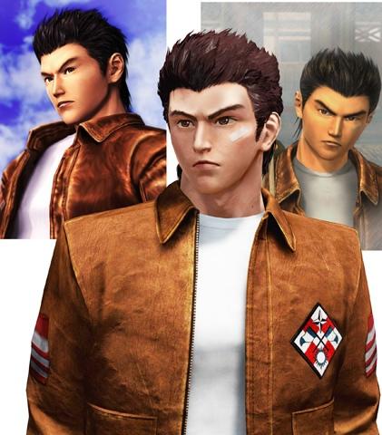 Kickstarter de Shenmue III