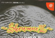 Shenmue II Kanzen Kouryaku Shinsho