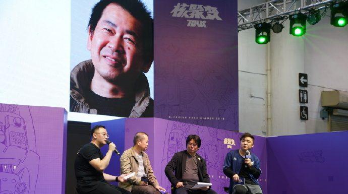 GFusion Tour Yu Suzuki