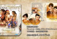 Shenmue I & II collector japonais