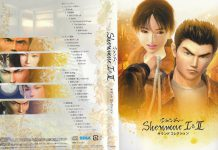 Shenmue I & II Sound Collection