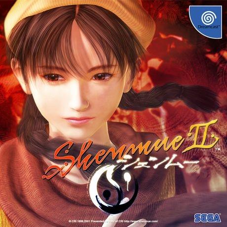 Shenmue II français